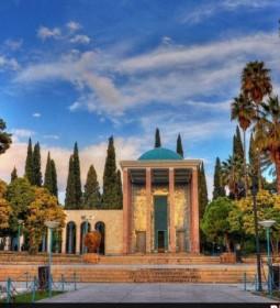 Shiraz Natural Places