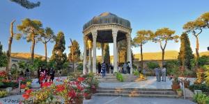 Tomb-of-Hafez-Shiraz