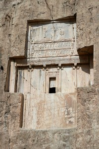 Daryoush Tomb