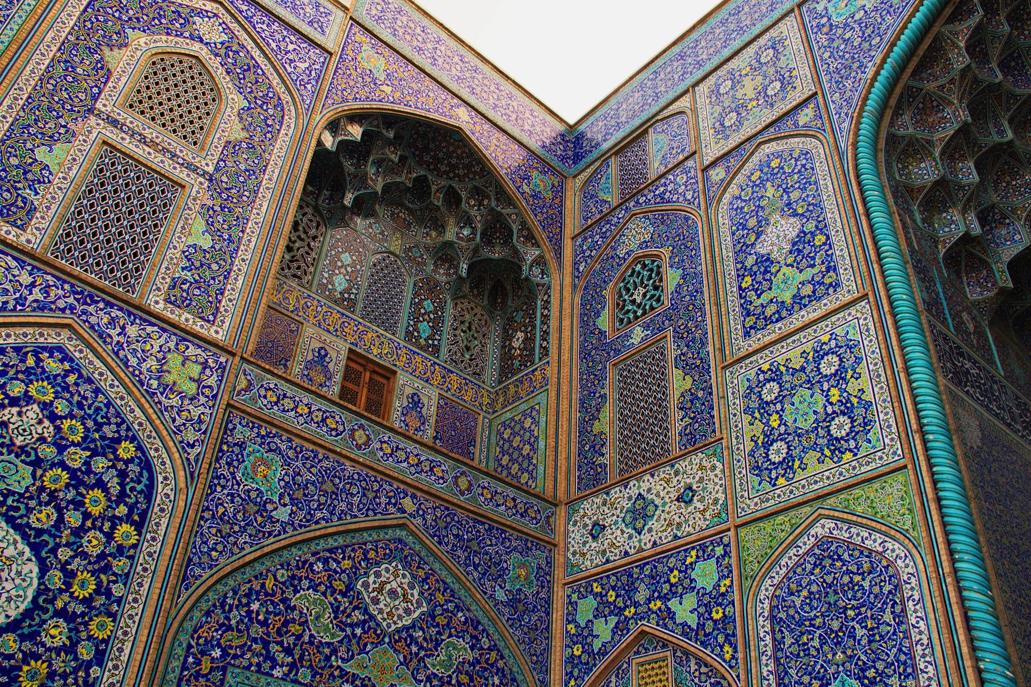 naqsh-e-jahan-square-isfahan-iran-xdkw_l