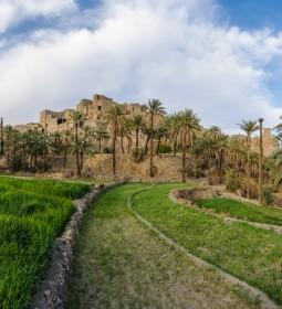 Nayband Village