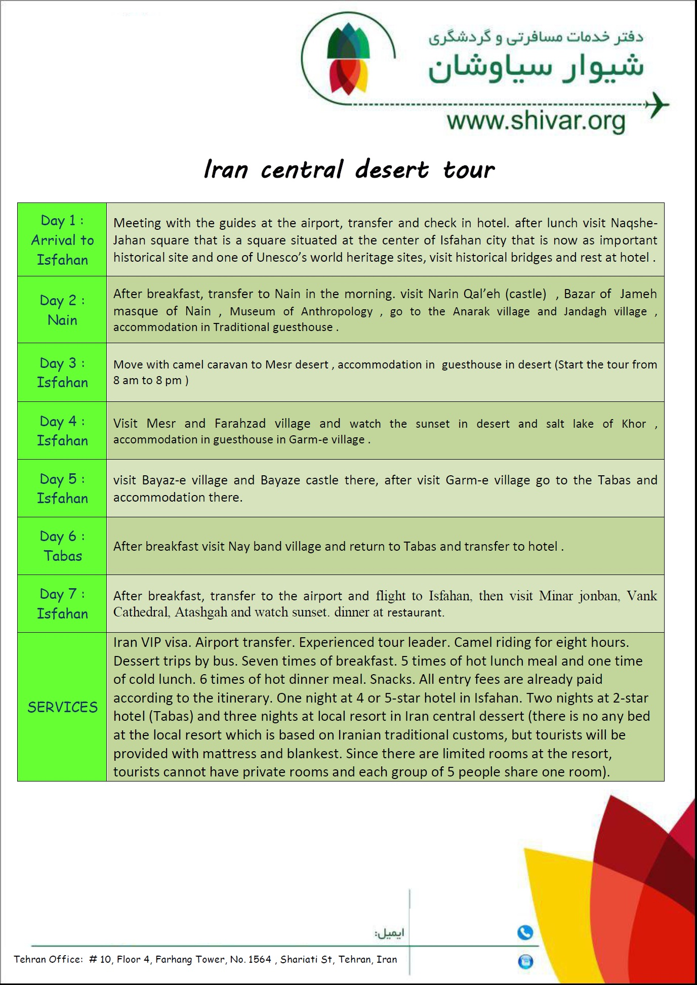 Iran Central Desert Tour