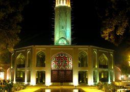Dolat Abad Garden Yazd