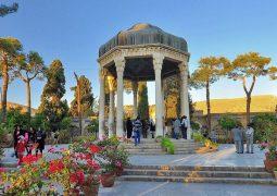 Shiraz & Qeshm Island Tour