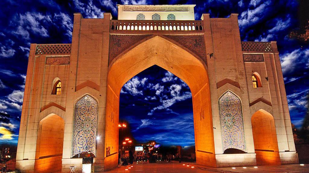 Shiraz Gate