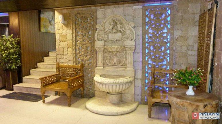 Apadana Hotel Tehran