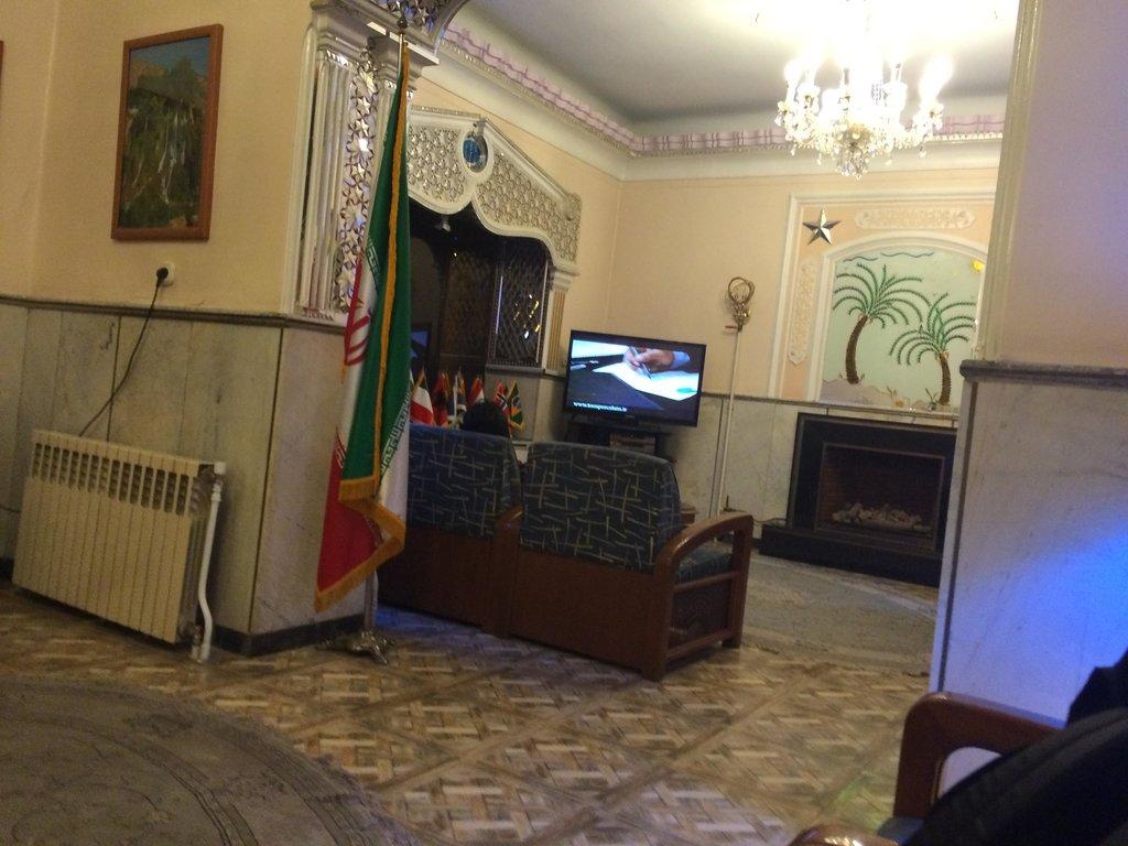 Atlas Hotel Tehran