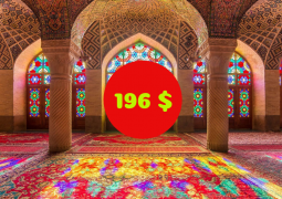 Tehran and Shiraz Tour package