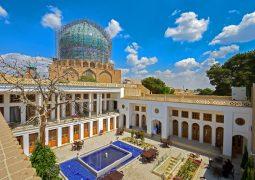 Keryas Hotel-Isfahan
