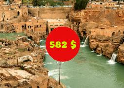 Tehran-Isfahan-Shiraz-Bushehr-Sushtar tour package